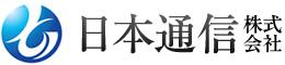 日本通信株式会社